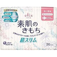 怡丽 Megami 裸肌松软 超薄 带护翼(量多的白天用)20片