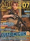 Arms MAGAZINE (アームズマガジン) 2010年 07月号 [雑誌]