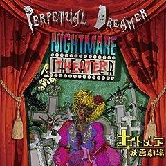 Perpetual Dreamer「Nightmare Before Churushimimas - いつでもベリークルシミマス」のジャケット画像