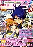 コミデジ + (プラス) 2007年 02月号 [雑誌]