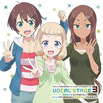 TVアニメ「 NEW GAME!! 」キャラクターソングCDシリーズ VOCAL STAGE 3