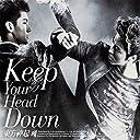 東方神起 DBSK TVXQ - Keep Your Head Down (Normal Verison) CD Photo Booklet Photocard KPOP MARKET特典: 追加特典フォトカード 韓国盤
