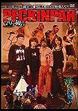 DVD-BOOK「ペキンパーVOL.6」あの世へ一直線!最高に気持ちいい究極のデストリップマガジン![BTB-006][DVD]