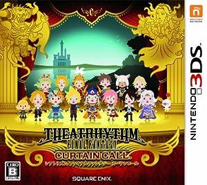 シアトリズム ファイナルファンタジー カーテンコール - 3DS