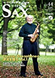 THE SAX vol.44 (ザ・サックス) 2011年 01月号 [雑誌] / ザ・サックス編集部 (著); アルソ出版 (刊)