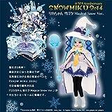 リカちゃん 雪ミク 初音ミク Magical Snow Ver. タカラトミー