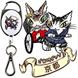 リールチェーン 猫のダヤン(京都)