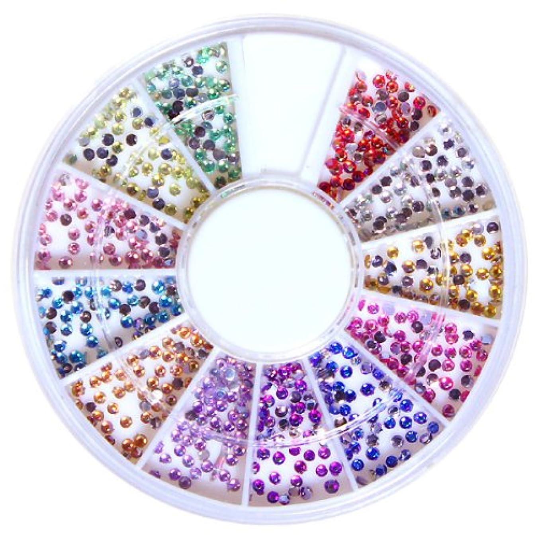小さな性格余計なラインストーン オーロラカラー 1.5mm 12色セット 出番が多い小さいサイズ ネイルパーツ