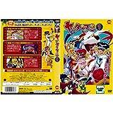 ヤッターマン 第1巻 (2008年)|中古DVD [レンタル落ち] [DVD]