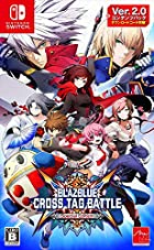 BLAZBLUE CROSS TAG BATTLE Special Edition [予約特典]オリジナルアートブック 付 - Switch