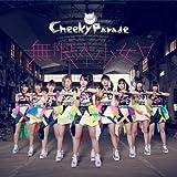 無限大少女∀ (CD+DVD盤) [Single, CD+DVD] / Cheeky Parade (CD - 2013)