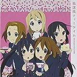 TVアニメ「けいおん!」劇中歌ミニアルバム 「放課後ティータイム」 画像