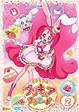 キラキラ☆プリキュアアラモード vol.2[DVD]