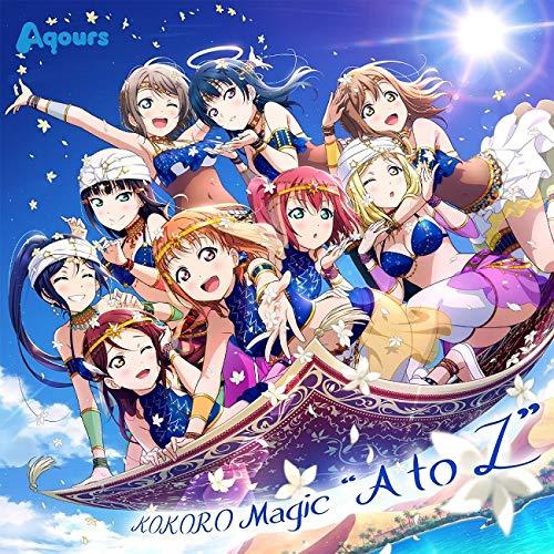 "【Amazon.co.jp限定】アプリゲーム『ラブライブ! スクールアイドルフェスティバル ALL STARS』コラボシングル「KOKORO Magic ""A to Z"