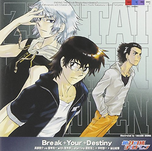 Break+Your+Destiny TVアニメ「絶対可憐チルドレン」3rdエンディング