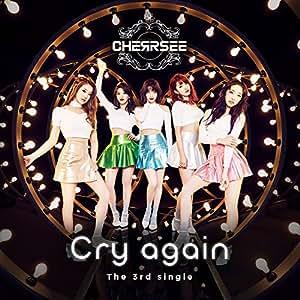Cry again(通常盤)