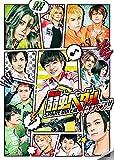 舞台『弱虫ペダル』SPARE BIKE篇~Heroes!!~DVD