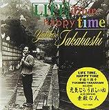 Lifetime,Happy Time 幸福の調子【SHM-CD】
