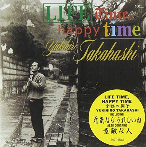 Lifetime,Happy Time 幸福の調子【SHM-CD】の詳細を見る