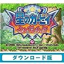星のカービィ 参上 ドロッチェ団 WiiUで遊べる ニンテンドーDSソフト オンラインコード