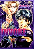 INVOKE (ショコラコミックス)
