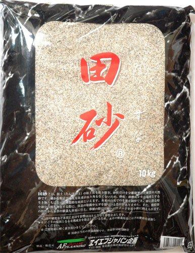 エイエフジャパン 田砂 10kg