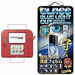 【RISE】【ブルーライトカットガラス】Nintendo 2DS 任天堂 2DS ニンテンドー2DS 強化ガラス液晶保護フィルム 上画面 国産旭ガラス採用 ブルーライト90%カット 極薄0.33mガラス 表面硬度9H 2.5Dラウンドエッジ 指紋軽減 防汚コーティング ブルーライトカットガラス1枚 下画面 液晶保護フィルム3枚セット