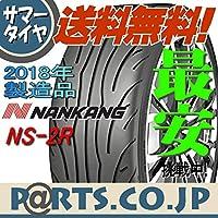 タイヤ NANKANG(ナンカン) NS-2R 225/35ZR18 (225/35/18 225-35-18 225/35-18) 【 4本セット 】