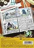 ONE PIECE セカンドシーズン・グランドライン突入篇 piece.4 [DVD]