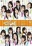 でらSKE ~夜明け前の国盗り48番勝負 VOL.2[DVD]