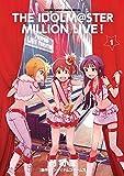 アイドルマスター ミリオンライブ! / 門司 雪 のシリーズ情報を見る