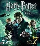 ハリー・ポッターと死の秘宝 PART1 [WB COLLECTION]