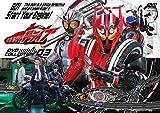 仮面ライダードライブ DVD COLLECTION 3