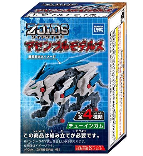 ゾイドワイルドアセンブルモデルズ 10個入 食玩・ガム(ゾイドワイルド)