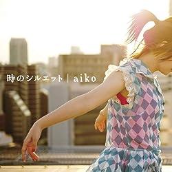 aikoの人気壁紙画像 時のシルエット