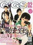 GiGS (ギグス) 2011年 02月号 [雑誌]