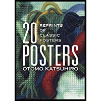 大友克洋 20 POSTERS ([バラエティ])