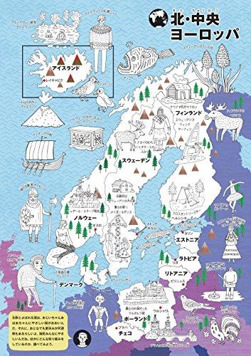 ザマップ ぬりえ世界地図帳 英語勉強学習クチコミ 画像付き英語