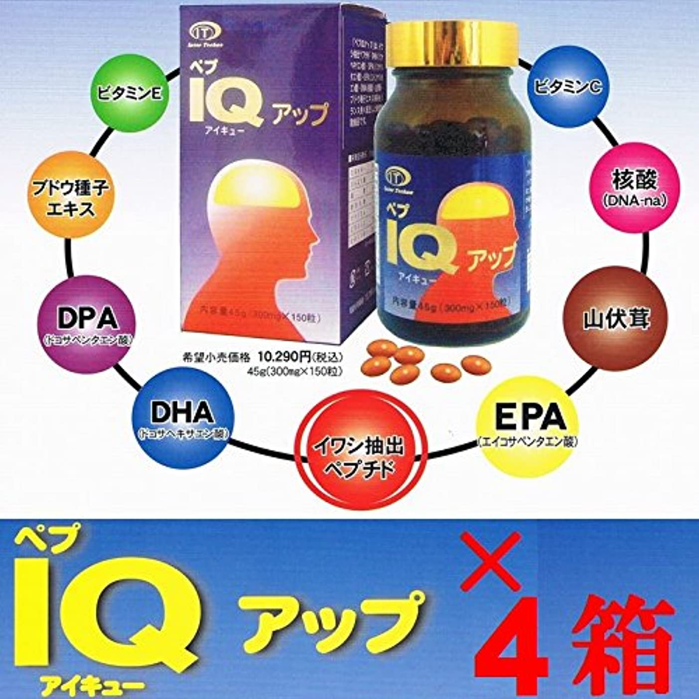 省ホイストアクションペプIQアップ(健脳食品) (150粒) 4箱