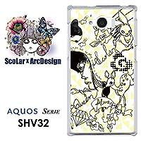 ScoLar スカラー デザインスマホケース シャープ SHARP AQUOS SERIE アクオス スマフォ スマホ スマートフォン スマートホン ケース カバー ジャケット 線描き バンビ ウサギ 女の子 黄色 かわいい ファッションブランド SHV32 scr50006 UV印刷
