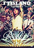 Autumn Tour 2018 -Pretty Girl- at NIPPON B...[DVD]