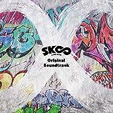 SK∞ エスケーエイト オリジナルサウンドトラック(通常盤)