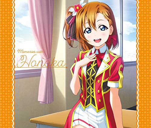 ラブライブ!Solo Live! collection Memories with Honoka