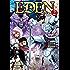 EDEN2 (アルファポリスCOMICS)