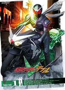 仮面ライダーW Vol.1 [DVD]