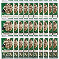 【3枚入りx30個1ケース】さらに進化したダチョウ抗体マスク(ふつう3枚入)×30個(4562239778021-30)