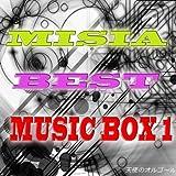 MISIA BEST MUSIC BOX 1