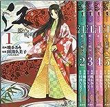 江 姫たちの戦国 コミック 全5巻完結セット (KCデラックス) class=