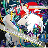 Makina Exclamation G