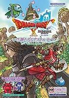 ドラゴンクエストX オンライン いざ新たなるアストルティア WiiU・Windows・PS4・NintendoSwitch・dゲーム・N3DS版 第01巻